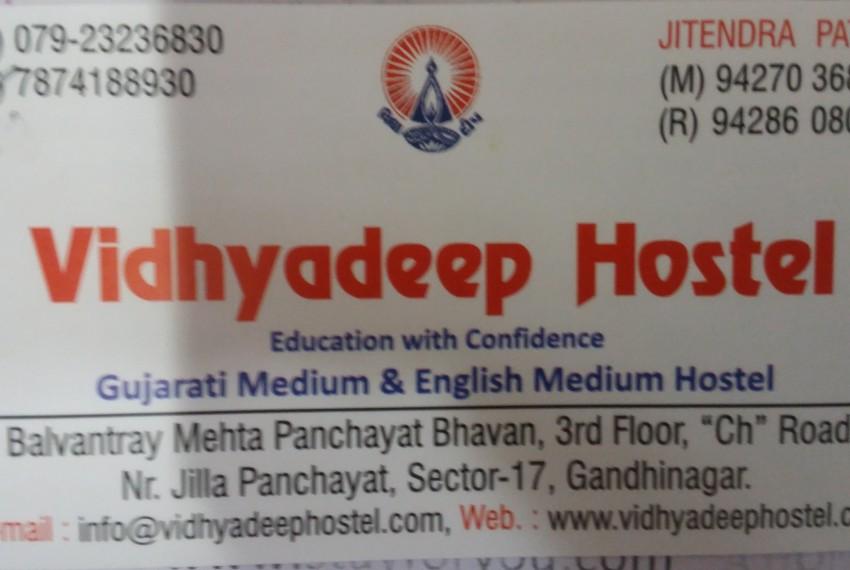 Vidhyadeep Hostel