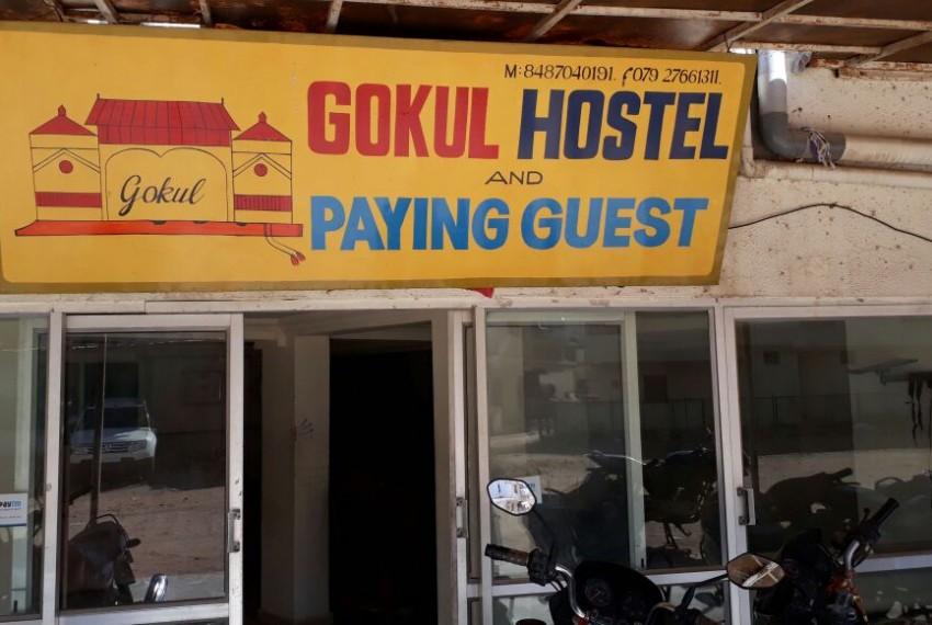 gokul Hostel &PG 1