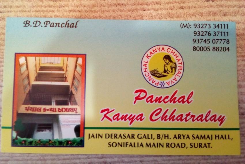 Panchal Kanya Chhatralay